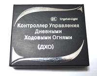 Контроллер ДХО (DRL Driver) V1-2.2-1.0 12V